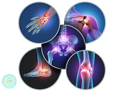 جراحة العظام والمفاصل